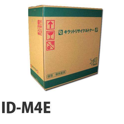 ID-M4E OKI リサイクルドラム 30000枚 現品再生品 要納期【代引不可】
