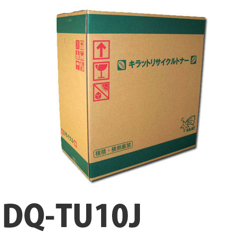 DQ-TU10J Panasonic リサイクルトナー 10000枚 現品再生品 要納期【代引不可】