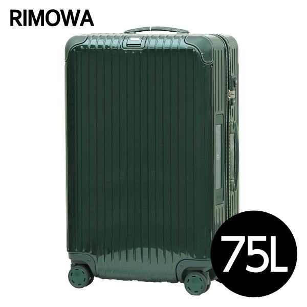 『期間限定ポイント10倍』リモワ RIMOWA ボサノバ 75L ジェットグリーン/グリーン E-Tag BOSSA NOVA ELECTRONIC TAG マルチホイール スーツケース 870.70.40.5『送料無料(一部地域除く)』