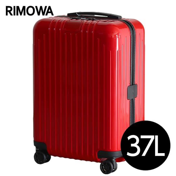 『期間限定ポイント10倍』リモワ RIMOWA エッセンシャル ライト キャビン 37L グロスレッド ESSENTIAL Cabin スーツケース 823.53.65.4『送料無料(一部地域除く)』