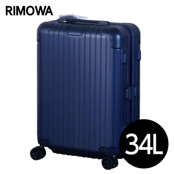 『期間限定ポイント10倍』リモワ RIMOWA エッセンシャル キャビンS 34L マットブルー ESSENTIAL Cabin S スーツケース 832.52.61.4『送料無料(一部地域除く)』