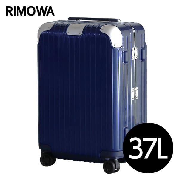 『期間限定ポイント10倍』リモワ RIMOWA ハイブリッド キャビン 37L グロスブルー HYBRID Cabin スーツケース 883.53.60.4『送料無料(一部地域除く)』