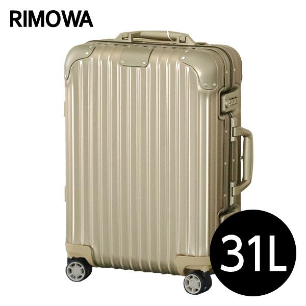 『期間限定ポイント10倍』リモワ RIMOWA オリジナル キャビンS 31L チタニウム ORIGINAL Cabin S スーツケース 925.52.03.4『送料無料(一部地域除く)』