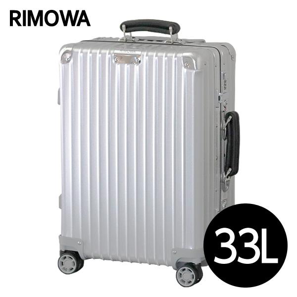 『期間限定ポイント10倍』リモワ RIMOWA クラシック キャビンS 33L シルバー CLASSIC Cabin S スーツケース 972.52.00.4『送料無料(一部地域除く)』