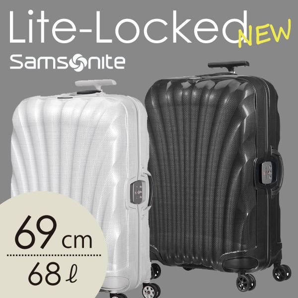 サムソナイト ライトロックト NEW スピナー 69cm Samsonite Lite-Locked NEW Spinner 68L【送料無料(一部地域除く)】