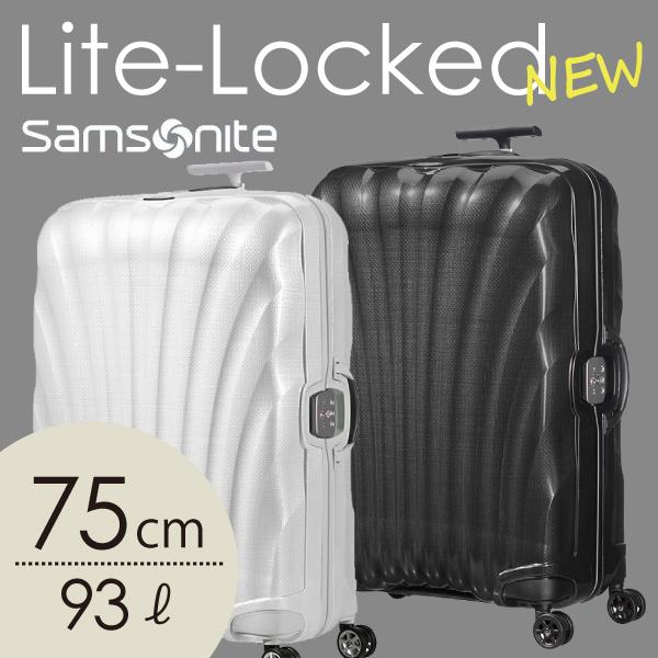 サムソナイト ライトロックト NEW スピナー 75cm Samsonite Lite-Locked NEW Spinner 93L【送料無料(一部地域除く)】