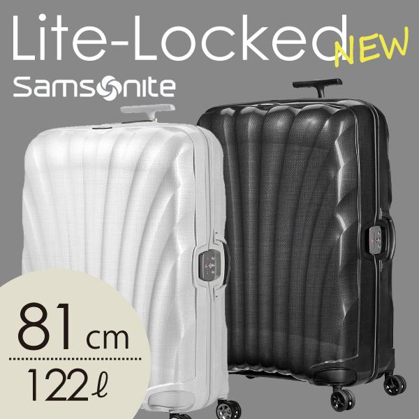 サムソナイト ライトロックト NEW スピナー 81cm Samsonite Lite-Locked NEW Spinner 122L【送料無料(一部地域除く)】