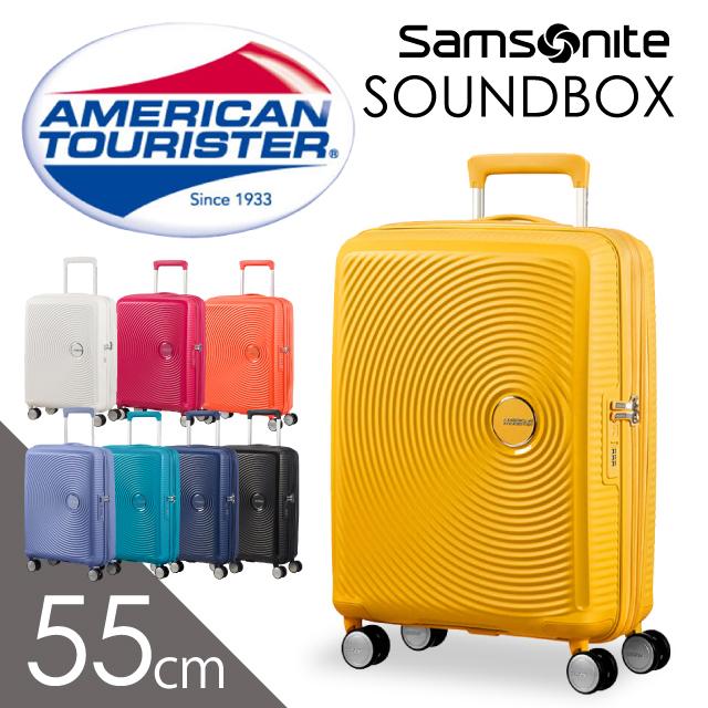 サムソナイト アメリカンツーリスター サウンドボックス 55cm Samsonite American Tourister Sound Box Spinner 35L~41L EXP【送料無料(一部地域除く)】