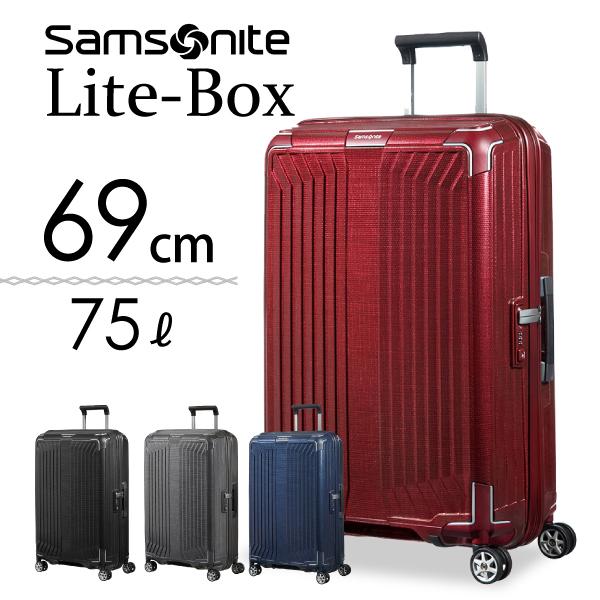 サムソナイト ライトボックス スピナー 69cm Samsonite Lite-Box Spinner 75L 79299【送料無料(一部地域除く)】