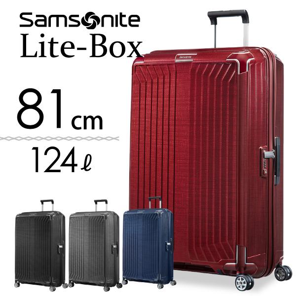 サムソナイト ライトボックス スピナー 81cm Samsonite Lite-Box Spinner 124L 79301【送料無料(一部地域除く)】