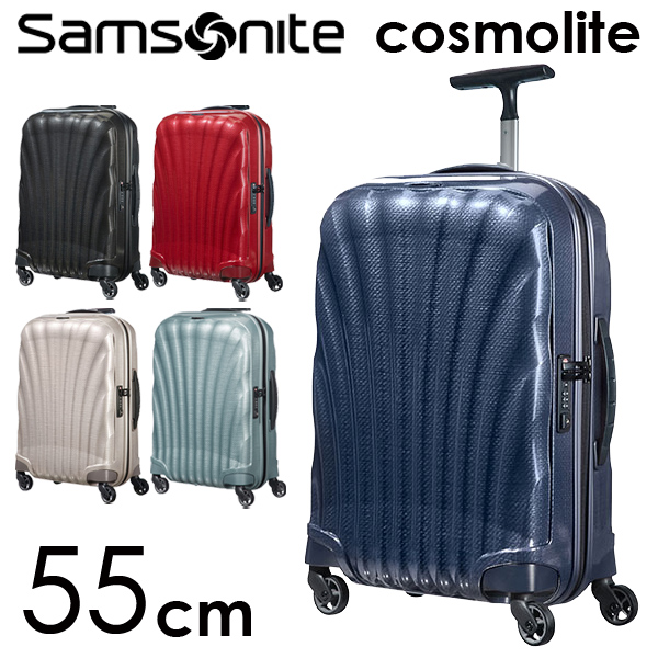 サムソナイトコスモライト 3.0 55cm スピナー 55cm 3.0 Cosmolite Samsonite Cosmolite 3.0 Spinner 36L【送料無料(一部地域除く)】, 福岡町:04dbbd96 --- sunward.msk.ru