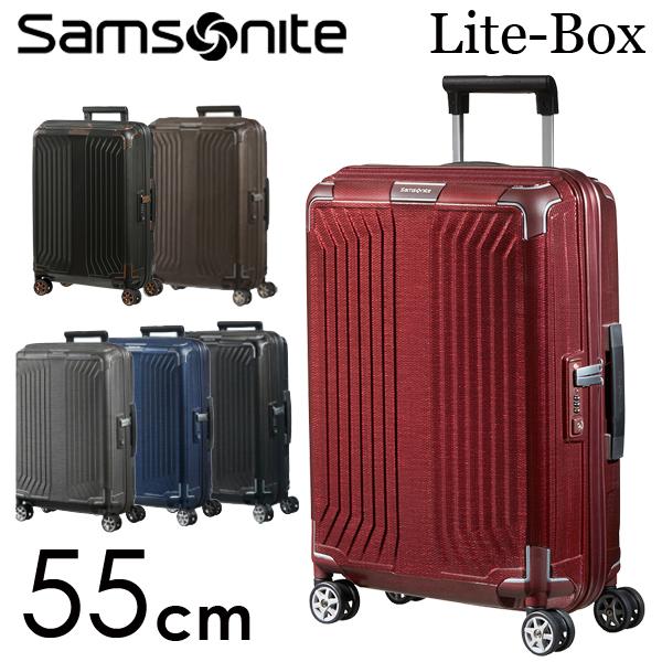 サテン仕上げのプレミアムデザイン 耐久性がアップしたラグジュアリーなシリーズ LITE-BOX ライトボックス サムソナイト スピナー 55cm Spinner 特別セール品 79297 送料無料 一部地域除く Samsonite 記念日 38L Lite-Box