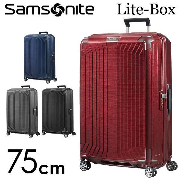 サムソナイト ライトボックス スピナー 75cm Samsonite Lite-Box Spinner 100L 79300【送料無料(一部地域除く)】