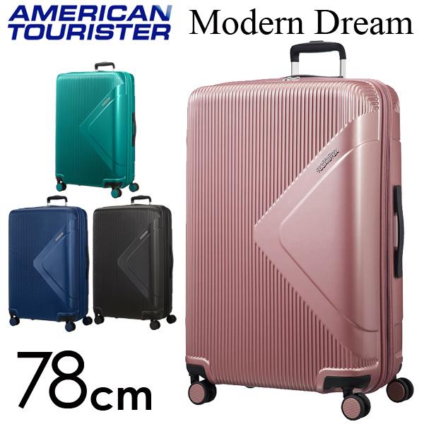 サムソナイト アメリカンツーリスター モダンドリーム 78cm Samsonite American Tourister Modern Dream Spinner 100L~114L EXP【送料無料(一部地域除く)】
