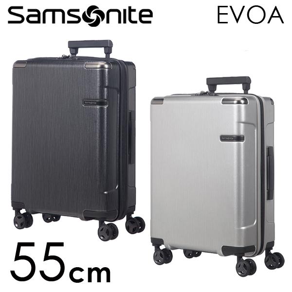 サムソナイト エヴォア スピナー 55cm Samsonite Evoa Spinner 36L 111414 【送料無料(一部地域除く)】