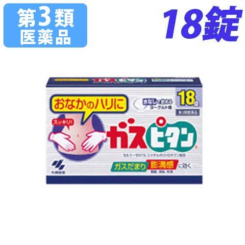 ガス だまり 薬 過敏性腸症候群ガス型に効く漢方薬【厳選】3選