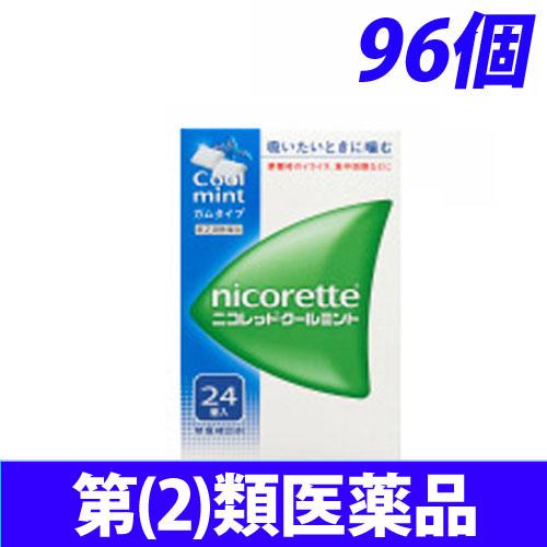 【第(2)類医薬品】ニコレットクールミント 96個【取寄品】