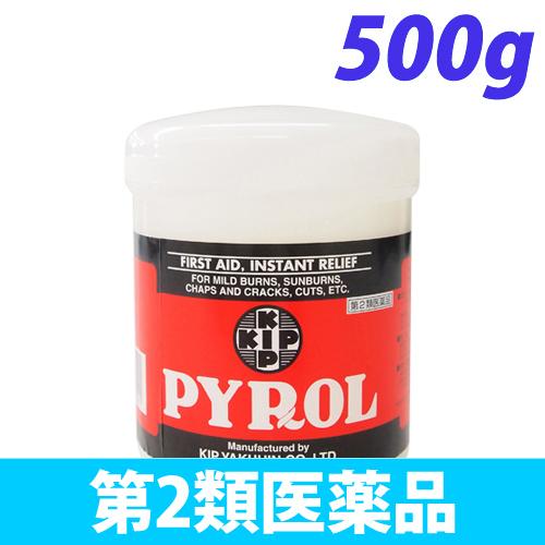 【第2類医薬品】キップパイロール-Hi 500g【取寄品】