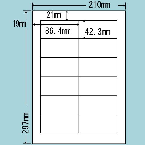 ラベルシール 東洋印刷 LDW12PX カラーインクジェット用A4 500シート【代引不可】