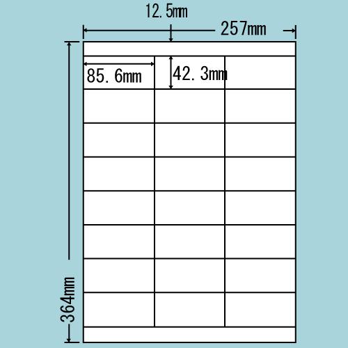 ラベルシール LEZ24U ページプリンタラベル B4(364×257mm)