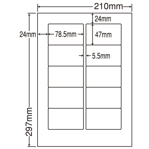 ラベルシール 東洋印刷 LDW10MKF 再剥離タイプ A4 500シート【代引不可】