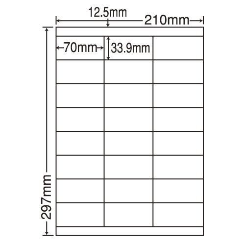ラベルシール 東洋印刷 CL-48FH 分別処理可能再剥離ラベル A4 100シート×5箱【代引不可】