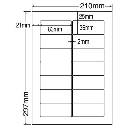 ラベルシール 東洋印刷 RIG210FH 医療機関向け再剥離ラベル A4 100シート×5箱【代引不可】