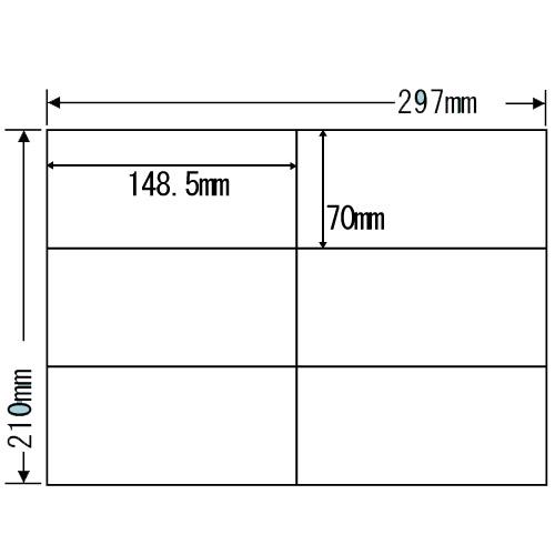 ラベルシール 東洋印刷 C6iF 再剥離タイプ A4 100シート×5箱