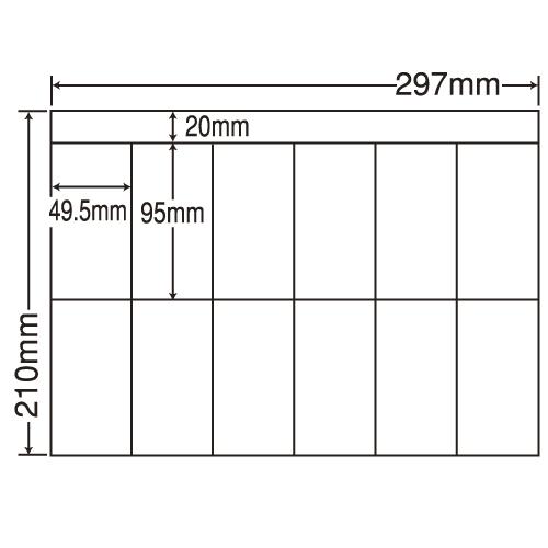 ラベルシール 東洋印刷 CH12PF 再剥離タイプ A4 100シート×5箱【代引不可】