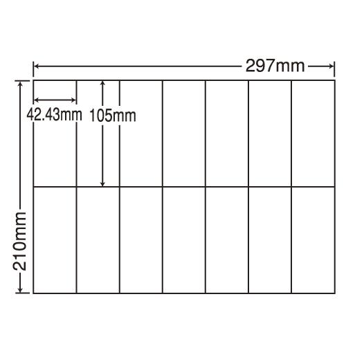 ラベルシール 東洋印刷 C14QF 再剥離タイプ A4 100シート×5箱【代引不可】
