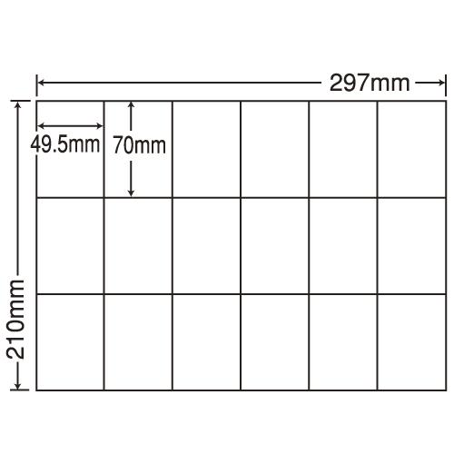 ラベルシール 東洋印刷 C18PF 再剥離タイプ A4 100シート×5箱【代引不可】