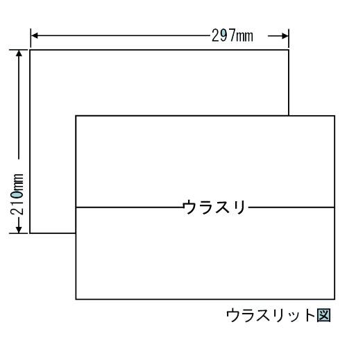 ラベルシール C1Z コピーラベル A-4(297×210mm) 500シート×5ケース【代引不可】