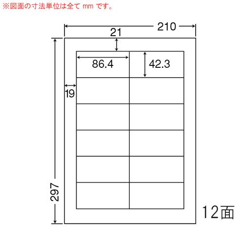 ラベルシール MCL-11 マットタイプ カラーレーザー用 A4 500シート【代引不可】