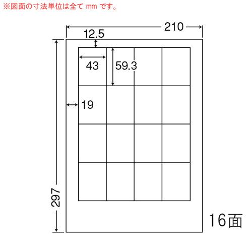 ラベルシール MCL-14 マットタイプ カラーレーザー用 A4 500シート【代引不可】