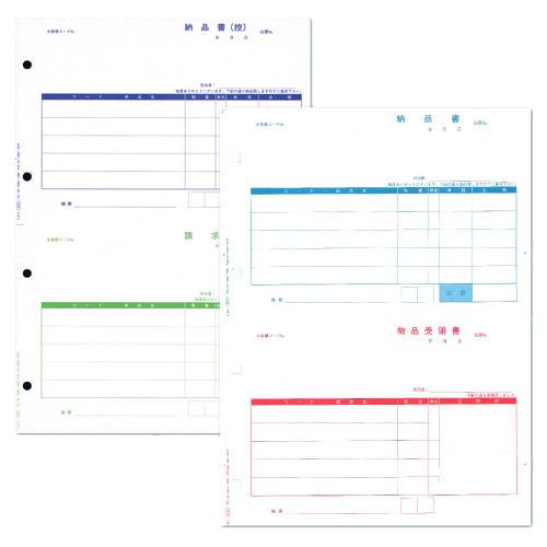 オービック OBC-4137 単票納品書5行 A4(2段) 1000セット/ハコ