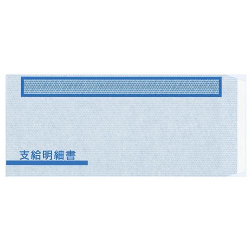 オービック FT-61S 単票支給明細書(6101)専用窓付封筒シール付(500枚入)【代引不可】