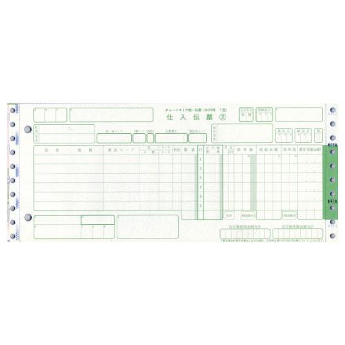 チェーンストア統一伝票 C-BCA15 OCR用1型 12×5【代引不可】
