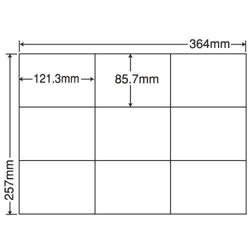 ラベルシール 東洋印刷 E9GF 再剥離タイプ B4 100シート×5箱【代引不可】