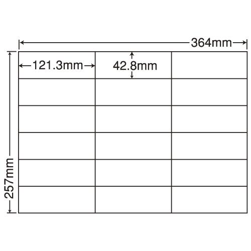 ラベルシール 東洋印刷 E18GF 再剥離タイプ B4 100シート×5箱