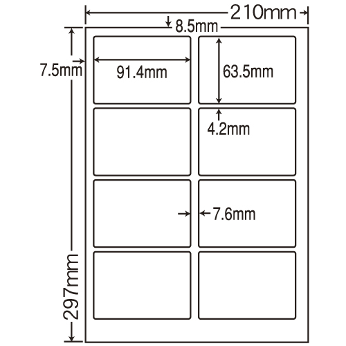 ラベルシール 東洋印刷 SCJ-2 カラーインクジェット用光沢ラベル A4 1箱400シート【代引不可】