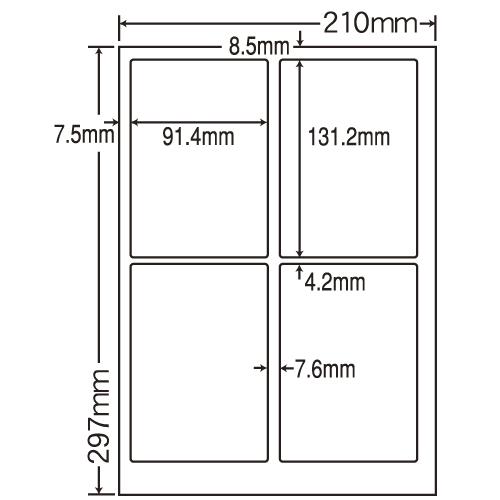 ラベルシール 東洋印刷 SCL-1 カラーレーザー用光沢 A4 400シート【代引不可】