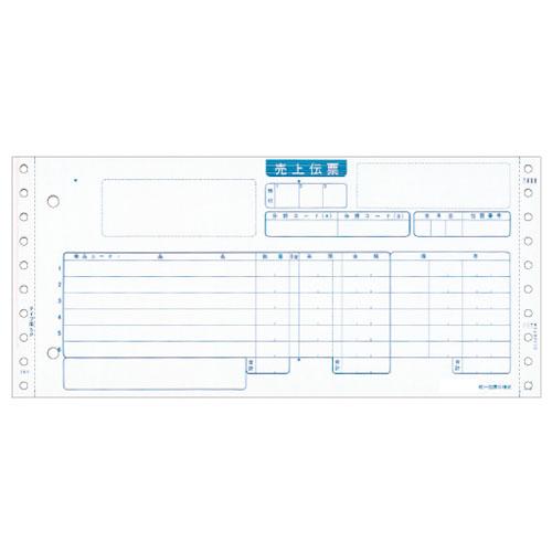 ヒサゴ BP1712 (統一伝票 C様式)【代引不可】