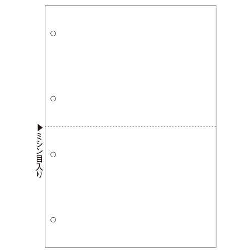 ヒサゴ BP2003WZ (A4白紙2面4穴)【代引不可】