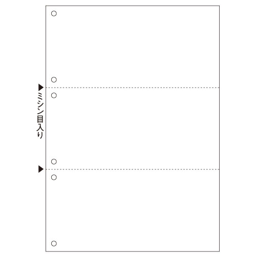 ヒサゴ BP2005WZ (A4白紙3面6穴)【代引不可】