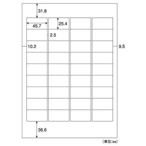 ヒサゴ SB871 (A4タックシール 36面)