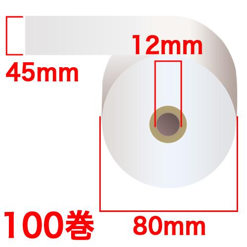 感熱紙レジロール スタンダード 【45mm×80mm×12mm】 100巻 KT458012