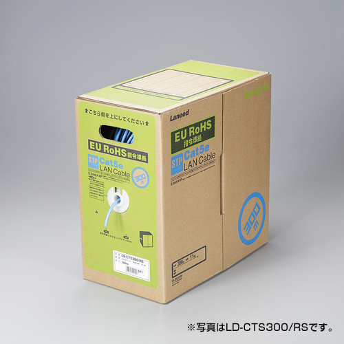 【ELECOM】STPケーブルリール巻 100m コネクタ無 LD-CTS100/RS ※代引不可