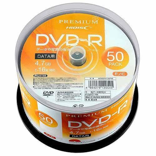 HDVDR47JNP50 DVD-R 16倍速 50枚 プレミアム ハイディスク