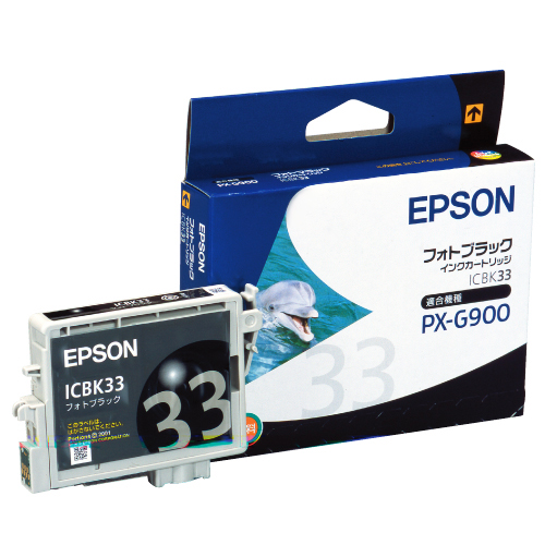 ICBK33 フォトブラック 純正品 12本セット EPSON インクカートリッジ