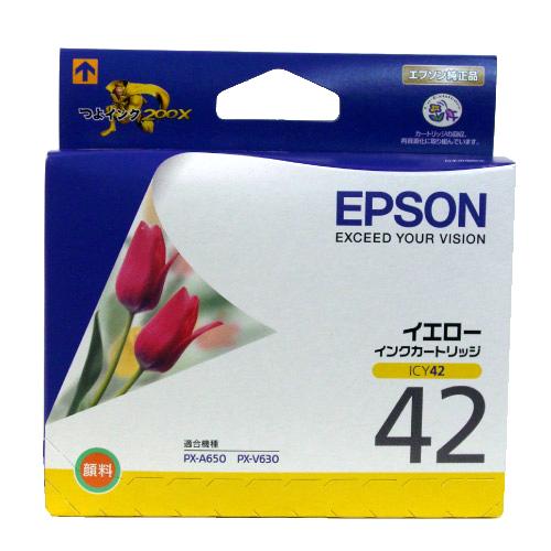 ICY42 イエロー 純正品 12本セット EPSONインクカートリッジ